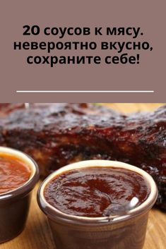 Barbeque Sauce, Sauce Recipes, Chili, Soup, Pudding, Desserts, Cooking, Tailgate Desserts, Barbecue Sauce