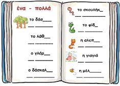 Grammar, Bullet Journal, Education, School, Books, Kids, Young Children, Libros, Boys