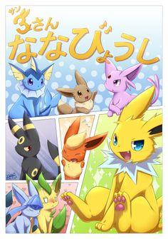Eevee is too adorable in this one! Drawn by IVAN ... vaporeon, eevee, espeon, umbreon, flareon, glaceon, leafeon, jolteon, pokemon