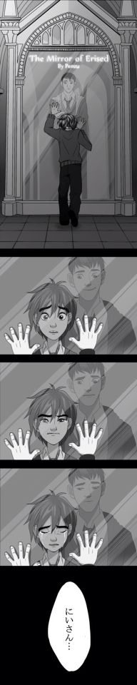 BH6 x Harry Potter (Let the everlasting feels commence... *cries*)