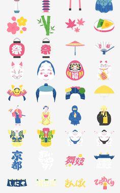 Kawaii Illustration, Japanese Illustration, Graphic Illustration, Japanese Culture, Japanese Art, Book Design, Design Art, Japan Facts, Japan Icon