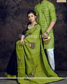Couple sets consisting of gents kurta, ladies saree with running blouse piece. Hand done applique work. *Size as per customer's requirements* *Length upto 44 maximum* Material is upon pure khadi by khadi ship(JC) Fabric Painting On Clothes, Painted Clothes, Saree Painting, Durga Painting, Silk Painting, Gents Kurta, Kerala Saree, Matching Couple Outfits, Elegant Saree