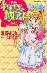 Shoujo, Princess Peach, Kitchen, Fictional Characters, Art, Art Background, Cooking, Kitchens, Kunst