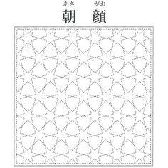 刺繍 刺しゅう布 刺し子 和みふきん 朝顔 【ネコポス可】 | クラフトハートトーカイドットコム