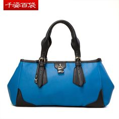 Free Shipping 2013 spring and summer color block small lock bag shoulder bag handbag women's handbag b21099 hot . $191.81