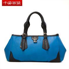 Free Shipping 2013 spring and summer color block small lock bag shoulder bag handbag women's handbag b21099 hot . $191.81