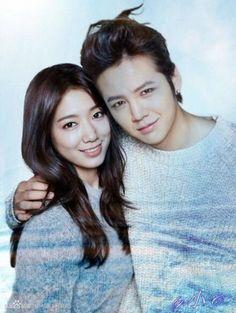 Park shin hye dating jang geun suk 2018