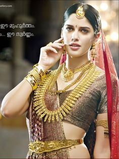 Izabelle Leite in intricately crafted, beautiful #Tamil Bridal Jewellery by http://www.princejewellery.com/ Chennai  #Desi