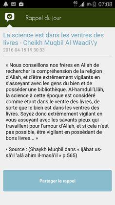 Qu'Allah accorde al Jannah au sheikh Muqbil.