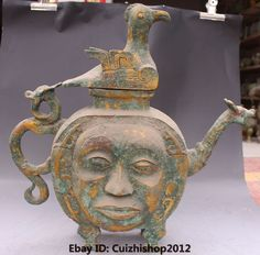 "18""Ancient Chinese Dynasty palace Bronze Gilt Dragon Phoenix Wine Tea Pot Flagon"