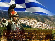 Θεόδωρος Κολοκοτρώνης, ιστορικό ντοκυματέρ (βίντεο) - Korakovouni Web Radio Hero, Movie Posters, Film Poster, Billboard, Film Posters
