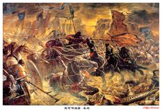 Chariot battle in Ancient China. Warring states period 475-221 BCE.