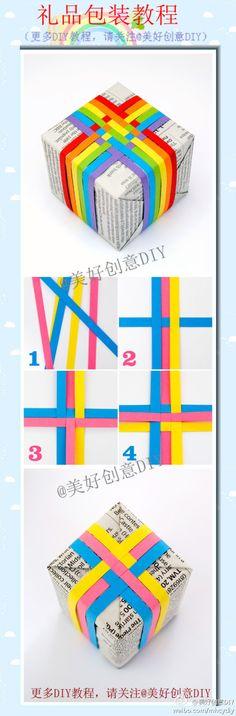 Present decorative ribbon pattern