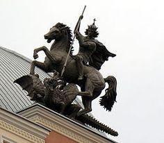 Šv. Jurgis Vilniuje, Gedimino pr. ant pastato stogo