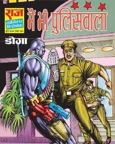 Image may contain: 2 people Indrajal Comics, Comics Story, Horror Comics, Read Comics Free, Indian Saints, Indian Comics, Download Comics, Tarot Reading, Free Reading