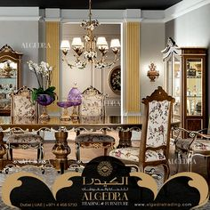 ALGEDRA Trading & Furniture is specialized in providing modern, classic Turkish & Italian furniture for residential and commercial projects. Italian Furniture, Dining Room Furniture, Chandelier, Homes, Ceiling Lights, Classic, Modern, Projects, Home Decor