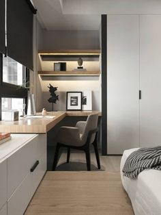 Minimal Interior Design Inspiration -, - Home Office Ideas - Einrichtungsideen Office Interior Design, Luxury Interior Design, Office Interiors, Interior Design Inspiration, Design Ideas, Bedroom Inspiration, Home Office Space, Home Office Decor, Home Decor