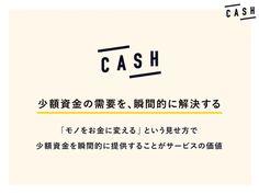 CASHのデザインプロセスが凄すぎて思わずブログを書いてしまった話 – Kabukibanker's blog – Medium