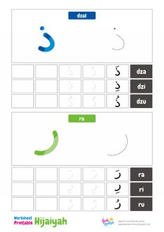 Alphabet Writing Worksheets, 1st Grade Worksheets, Learn Arabic Online, Arabic Alphabet For Kids, Arabic Phrases, Arabic Lessons, Kids Learning Activities, Learning Arabic, Math Lessons