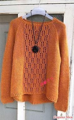 Пуловер\реглан с центральным ажурным узором и ассиметричным подолом. Спицы.