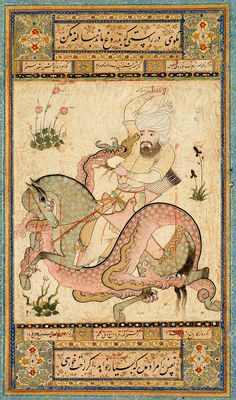 A Qizilbash and His Horse Entangles by a Dragon | Leaf from the Read Persian Album | Persia, Qazvin | ca. 1550 | The Morgan Library & Museum