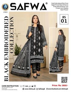 SAFWA BLACK EMBROIDERED COLLECTION 2021