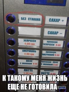 Мемы Man Humor, Good Mood, My Father, Memes, Funny Jokes, The Creator, Sick, Haha, Geek Stuff