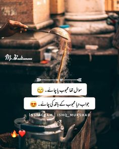 Love Poetry Images, Love Quotes Poetry, Best Urdu Poetry Images, Qoutes About Love, True Love Quotes, Girly Quotes, Poetry Feelings, Hurt Feelings, Feeling Hurt Quotes