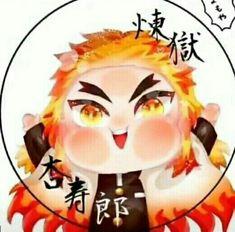 Chibi Wallpaper, Cute Anime Wallpaper, Anime Angel, Anime Demon, Dragon Slayer, Avatar Couple, One Piece Manga, Slayer Anime, Otaku Anime