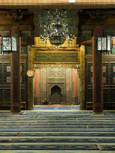 Interior of The Great Mosque of Xi'an in China