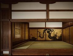 Kojoin Guest House at Onjoji - Google Search