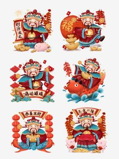 God Of Wealth To Blessing New Year Spring Festival Lunar Red Festive Illustration Illustrator Commercial Elements PNG and PSD Chinese New Year Wallpaper, Chinese New Year Greeting, Chinese New Year Design, Chinese New Year 2020, New Year Illustration, Chinese New Year Decorations, Sports Graphic Design, Happy New Year Greetings, Year Of The Pig