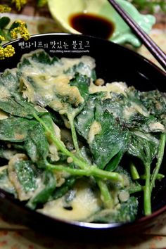 Seaweed Salad, Food Plating, Sprouts, Spinach, Dishes, Meat, Chicken, Vegetables, Cooking