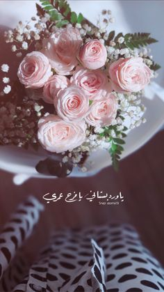 Rose Quotes, Snapchat Quotes, Health Challenge, Cake Decorating Tips, Instagram Story Ideas, Arabic Quotes, Allah, Gifts For Her, Roses