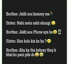 Hahahahahahhha brother and sister relationship, brother sister quotes, sister love, sibling quotes, Brother And Sister Relationship, Brother Sister Quotes, Brother And Sister Love, Funny Quotes For Teens, Funny Quotes About Life, Funny Picture Jokes, Funny Jokes, Sibling Quotes, Jokes About Men