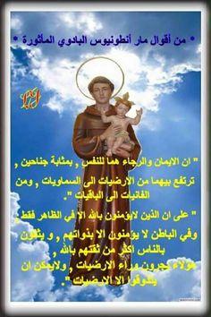 Saint Anthony Of Padua, Saints, Movie Posters, Movies, Film Poster, Films, Movie, Film, Movie Theater