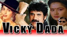 Vicky Dada (Vicky Daada) Full Hindi Dubbed Movie | Nagarjuna, Radha, Juh...