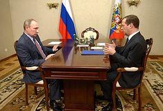 Встреча сДмитрием Медведевым