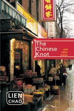 In this new collection, award-winning author Lien Chao weaves together these emotionally charged short stories focusing on Chinese immigrants in Toronto's multiracial neighbourhoods. The protagonists of these stories find love, face loneliness, confront generational crises, and overcome racial stereotypes as they evolve and grow in this exciting, ever-changing multicultural society. #ebook #shortstories