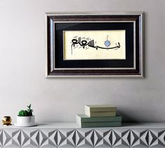 "New in my #etsy shop: Modern Islamic Art ""Bismillah"" https://etsy.me/2Hq1sGi #everythingelse #religious #housewarming #white #black #arabic #calligraphy #giftformuslims #islam #ornaments #design #modernart #officeart #officedecor #muslim #geschenk #bismillah #allah"
