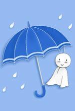 Junio en Japón, el mes del tsuyu o la estación de las lluvias