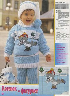 This Pin was discovered by Зоя Knitting Graph Paper, Knitting Squares, Baby Boy Knitting Patterns, Intarsia Knitting, Knitting Charts, Knitting For Kids, Crochet For Kids, Sewing For Kids, Baby Patterns