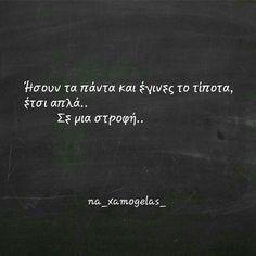Yes true 💖