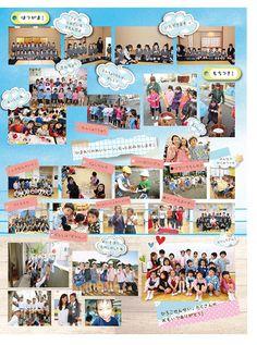 2014夢ふぉとアルバム大賞 Photo Book, Photo Wall, Layout, Album, School, Frame, Kids, Decor, Picture Frame