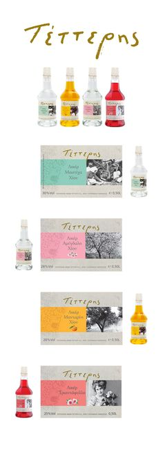 Tetteris traditional Chios Liqueur designed by Garamond Design Greece