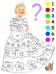 Math Addition Worksheets, Math Coloring Worksheets, Kids Math Worksheets, Alphabet Coloring Pages, Math For Kids, Fun Math, Hidden Picture Puzzles, Barbie Coloring, German Language Learning