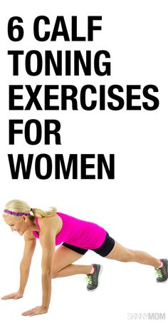 Tighten and tone with these 6 moves!