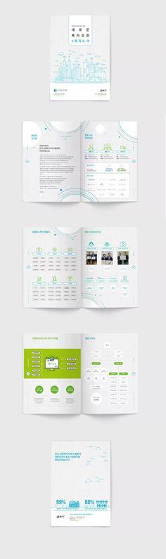 brochure | client: KCWCA | 148x210mm | 16p | saddle Stitching | cover laminate | spot color printing #design #designbit #layout #book #business #company #brochure #print