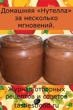Tasty, Yummy Food, Russian Recipes, Yams, Deserts, Baking, Cooking, Delicious Food, Bakken