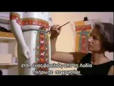 Ιστορία α' γυμνασίου: Η χαμένη πολυχρωμία της αρχαιοελληνικής τέχνης - YouTube